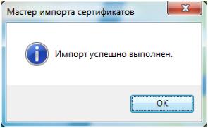 Проверка электронной подписи - Единый портал ЭП